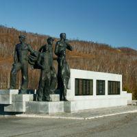 Памятник строителям Зейской ГЭС Героям Соцтруда, Айгунь