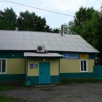 俄罗斯Russia阿穆尔州--Архара阿尔哈拉区, Архара