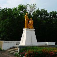 俄罗斯Russia阿穆尔州--Архара阿尔哈拉区--区政府广场雕塑, Архара