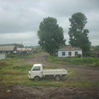 Посёлок Архара, Архара