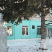 Средняя школа № 1., Архара