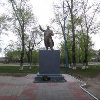Памятник Ленину, Белогорск