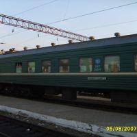 поезд №7 на станции Белогорск, Белогорск