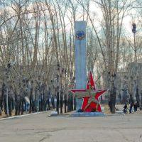 стелла возле ГДО, Белогорск