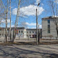 школа №4, Белогорск