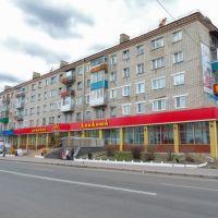 ул. Кирова 97, Белогорск