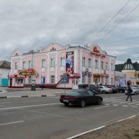 """торговый дом """"Нина"""", Белогорск"""
