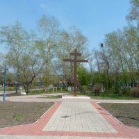 Поклонный крест в сквере Памяти, Белогорск