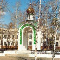 память павшим за отечество, Белогорск