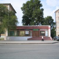 музей..... :(, Белогорск