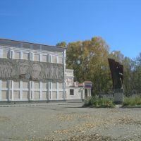 ГДО осень, Белогорск