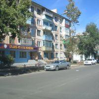 ул Скорикова, Белогорск