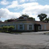 Магазин, Белогорск