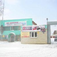 Амурбурвод, Благовещенск (Амурская обл.)