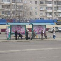 Остановка у торгового центра, Благовещенск (Амурская обл.)