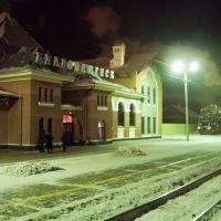 Вокзал Благовещенска холодным зимним утром, Благовещенск (Амурская обл.)