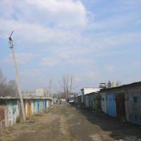 Гаражный массив в районе старого кладбища, Благовещенск (Амурская обл.)