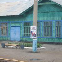 Спешка - причина травматизма!, Бурея