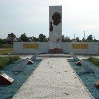 Мемориал погибшим в Великой Отечественной войне, Возжаевка