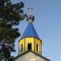 Церковь  в Екатеринославке, Екатеринославка