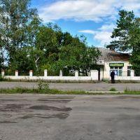 Старый магазин, Екатеринославка