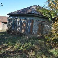Ekaterinoslavka (2012-09) - Empty house, Екатеринославка