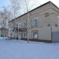 Ekaterinoslavka (2013-02) - Hotel Gold Fish, Екатеринославка