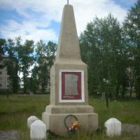 Памятник, Ерофей Павлович