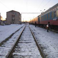 Er povlov Station, Ерофей Павлович