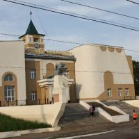 Ерофей Павлович 7111км Транссиба, Ерофей Павлович