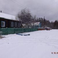 Верхняя Набережная, Ерофей Павлович