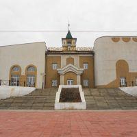 Yerefey Pavlovich station, Ерофей Павлович