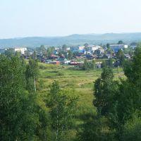 Вид на посёлок, Ерофей Павлович
