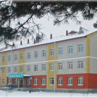новая поликлиника, Завитинск