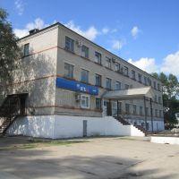 ВТБ24, Завитинск