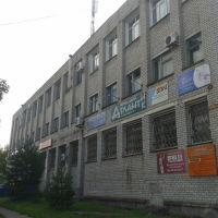 """Ростелеком ,АТБ, """"Атлантик"""", Завитинск"""