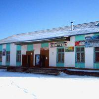 крытый рынок, Завитинск