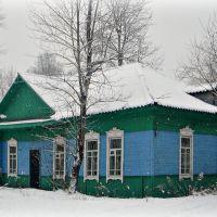 старый ЗАГС, Завитинск