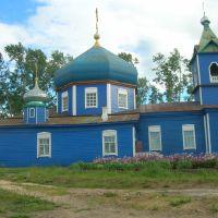 Церковь в Ивановке, Ивановка