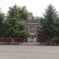 Администрация Ивановского рaйонa, Ивановка