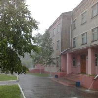 Поликлиника, Ивановка