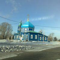 Цeрковь, Ивановка