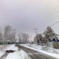 Дорога, Ивановка