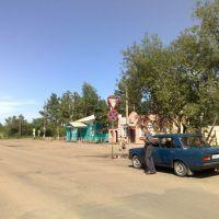 Автовокзал, Ивановка