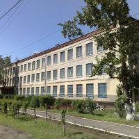Средняя школа, Ивановка