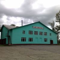 Кинотеатр, Ивановка