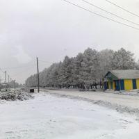 Магазинчик на партизанской, Ивановка