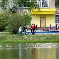 Аптека.Фото Александра Грабора (gralkon), Ивановка