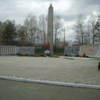 Памятник на площади, Магдагачи