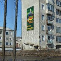 ул. Дзержинского, Магдагачи